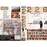 226 [VHS]