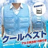 【菅原冷蔵 クールベストiアイ(保冷剤ベスト)アルミ保冷剤16個付き】合計4つの保冷剤ポケットで効率的に冷やす