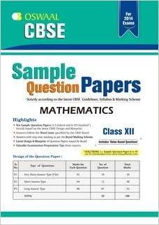 CBSE Sample Question Papers - Mathematics price comparison at Flipkart, Amazon, Crossword, Uread, Bookadda, Landmark, Homeshop18