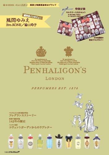 PENHALIGON'S 2012年度版 大きい表紙画像
