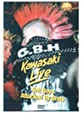 G.B.H. - Kawasaki Live / Brit Boys Attached By Brats [2004] [DVD]