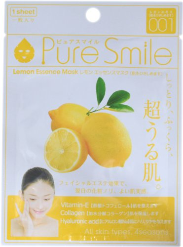 ピュアスマイルエッセンスマスクシリーズ レモン10枚セット