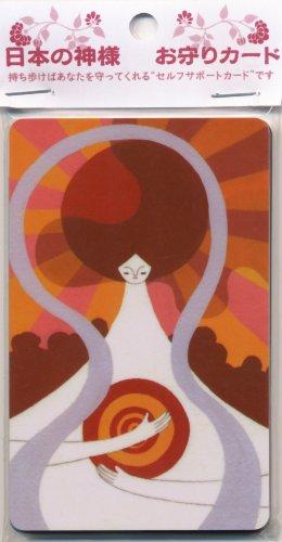 日本の神様 お守りカード