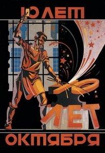 Ten Years Of October Revolution 20X30 Poster