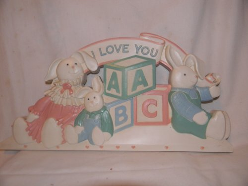 I Love You Baby Wall Decor - 1