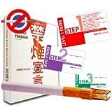 ◎メーカー欠品中:9月下旬入荷予定◎タバコを吸いながら無理無く禁煙!3週間の禁煙プログラムキット『禁煙宣言』