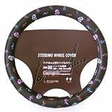 ワイド9cm太巻きハンドルカバー M COGUハート ブラック ステアリング カバー