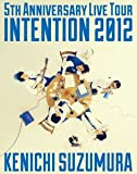 鈴村健一 LIVE TOUR「INTENTION 2012」 LIVE BD [Blu-ray]