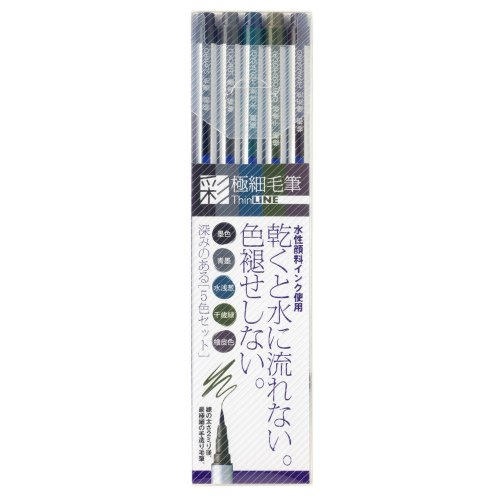 akashiya-very-fine-fude-pen-thin-line-5-color-set