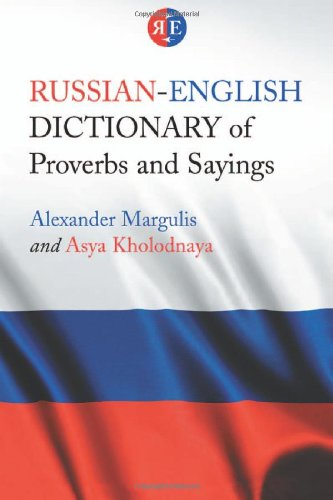 RUSSIAN ENGLISH DICTIONARY OF PROVERBS AND SAYINGS MARGULIS СКАЧАТЬ БЕСПЛАТНО