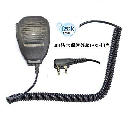 アイコム ICOM 2P用 L型プラグ  特定小電力トランシーバー用 防水型ハンディ用スピーカーマイクロホン IC-4100 IC-4110 IC-4188D用 JIS防水保護等級5級 (IPX5)相当