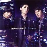 in the rain♪sg WANNA BE+