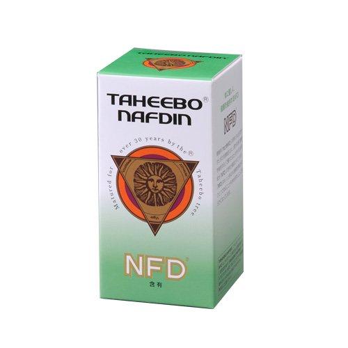 タヒボNFD ナフディン 1箱+携帯用ケース付