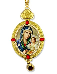 St Mary Jesus Christ Eternal Bloom Madonna and Child Russian Icon Pendant