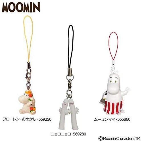 The Moomins Mascot Cell Phone Strap (Floren)