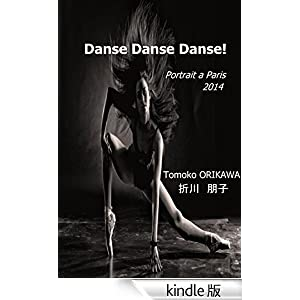 Danse Danse Danse !: Portrait de Paris2014