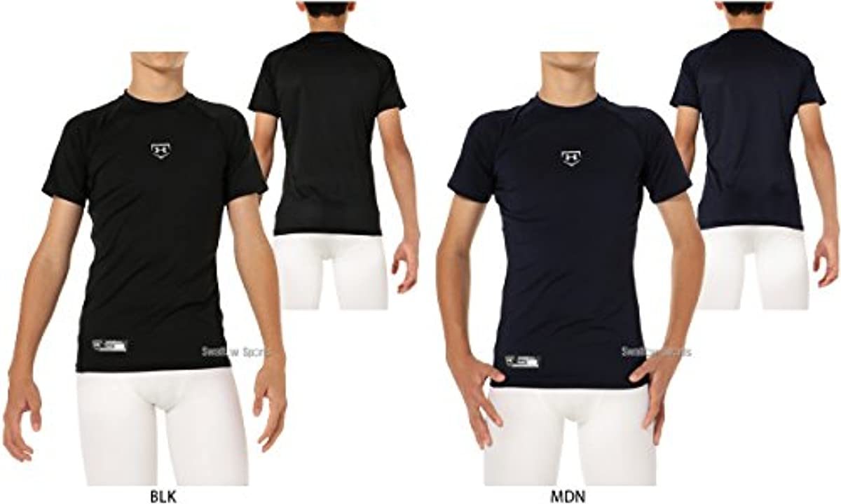 [해외] 언더아머 유스 소년용 UA HEATGEAR ARMOUR 쁘이떼도 SS 크루 heat 기어 언더 셔츠