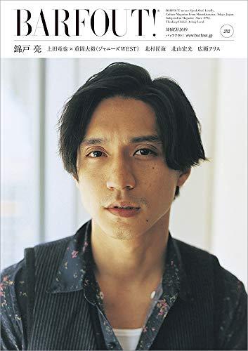 錦戸亮が「関ジャニ∞」脱退か?