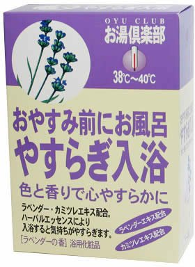 五洲薬品 やすらぎ入浴 25g×5包