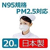 ��PM2.5�б�/N95�ۡڰ¿����������ۥ���������Хꥨ����N95�ޥ�����1��20�����ˢ��ƹ�ΩϫƯ��������������NIOSH��ǧ�ں�