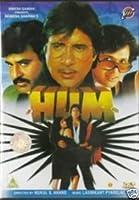 Hum [DVD]