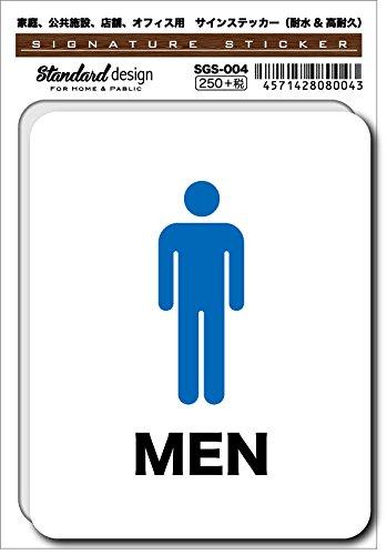 SGS-004 サインステッカー トイレ用ステッカー 男性 (識別・標識 ・注意・警告ピクトサイン,・ピクトグラムステッカー)