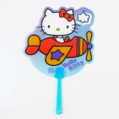 Hello Kitty Hand Fan: Plane