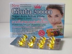 Gluta 200000 Super Aura Active White + Lemon C 20000 softgel- 1 box 12 Capsules