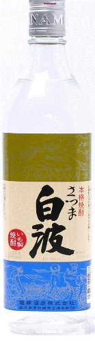 Shiranami Shochu 700ml