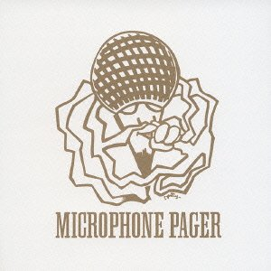 Microphone Page