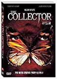 The Collector (1965) All Region DVD (Region 1,2,3,4,5,6). Starring Terence Stamp and Samantha Eggar. Directed by William Wyler.