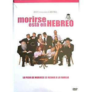 MORIRSE ESTA EN HEBREO [NTSC/REGION 4 DVD. Import-Latin America]