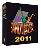 Band-in-a-Box Pro 2011 MegaPAK