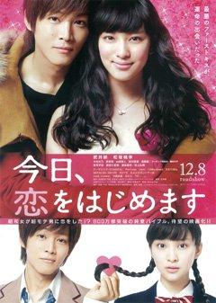 映画チラシ 「今日、恋をはじめます」 武井咲 松坂桃李