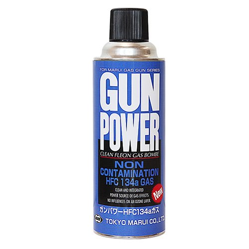 Gun power HFC134a gas 400g [HTRC 2.1]
