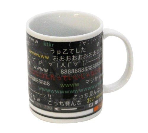 ネットスラング マグカップ 弾幕 (陶器製) 2799-500F