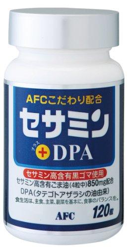 エーエフシー セサミン+DPA 120粒入 約30日分