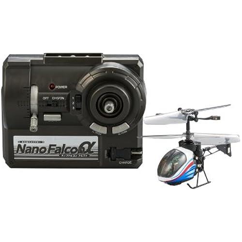 CCP 적외선 헬리콥터 NANO-FALCON α