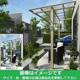 YKK 独立テラス屋根(600N/m2) エフルージュグラン ZERO 3間×5尺 標準柱(H2600) T字構造タイプ 熱線遮断FRP アルミカラー プラチナステン