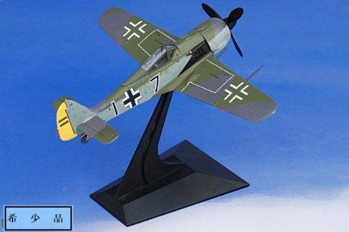 """1:72 ドラゴン モデル 1:72 戦闘機 50085 Focke-Wulf Fw 190A ダイキャスト モデル Luftwaffe 8./JG 26 Schlageter, """"黒 7"""", Kar"""