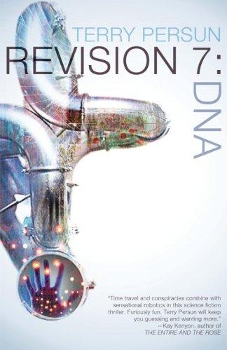 Revision 7: DNA (Neil and Mavra Adventure Series)