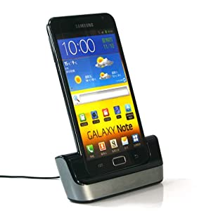 Charger Charging Desktop Dock Cradle For Samsung Galaxy Note / GT-N7000 / i9220 (7206-1)
