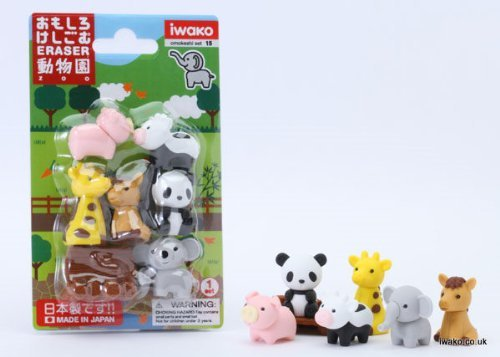 Iwako Japanese Puzzle Erasers Zoo Animails Set of 7 - 1