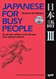Japanese for Busy People III: Revised 3rd Edition