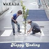 Happy Ending(DVD付)