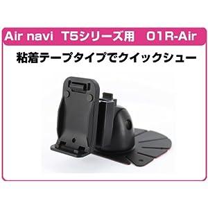 【クリックで詳細表示】Pioneer carrozzeria Air navi エアーナビ 適合P用 粘着タイプスタンド(01R-Air) 純正品番 載換キット AD-T05 対応ナビ用 AVIC-MP33 AVIC-T55 AVIC-T05 AVIC-T05II用 車載用貼付スタンド