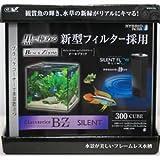 ジェックス グラステリアBZサイレント 300キューブ 30cmキューブ水槽