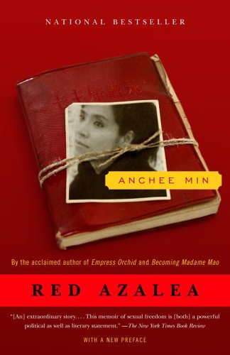 Reserve Review: Crimson Azalea through Anchee Minute