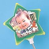 SANWA SUPPLY インクジェット手作り風船キット(星) JP-FUSEN3