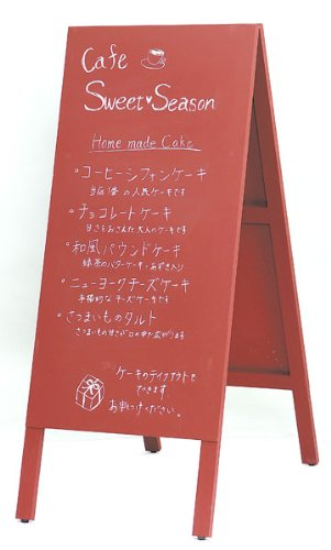馬印 赤いこくばん木製A型案内板WA450Rサイズ・450x900